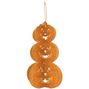 Amscan 11.5 in. x 6 in. x 6 in. 3D Glitter Pumpkin Decoration (4-Pack)-240361 300598952